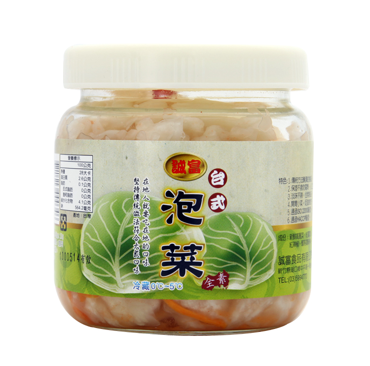 http://www.chenfu-foods.com.tw/prodshow.asp?ProdId=PC001